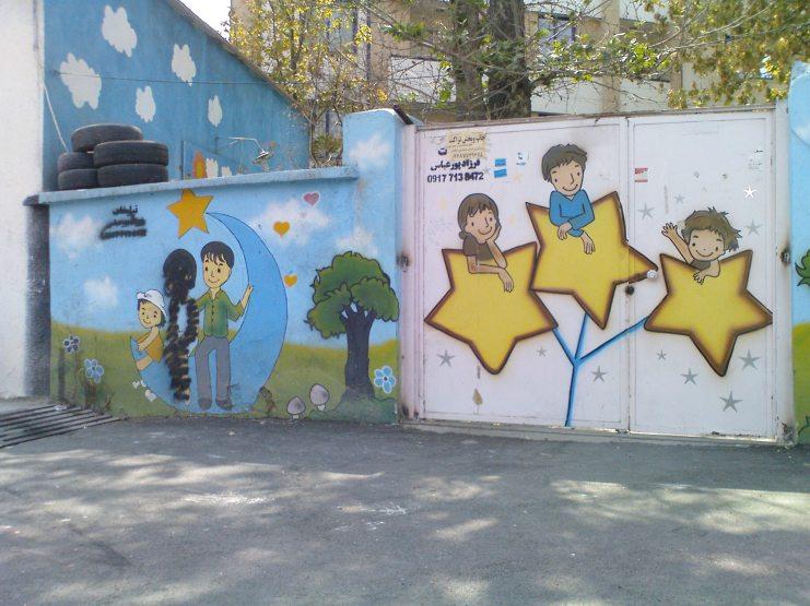 شیراز-ابتدای خیابان قصرودشت